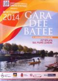 [Gara Dee Batee 2014]