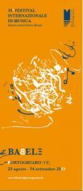 [33^ Festival Internazionale di Musica di Portogruaro ]