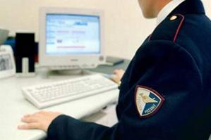 [Nuovi virus per pc, la Polizia chiarisce le modalità per impedirlo]
